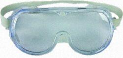 LOBSTER 102565 Brýle ochranné čiré větrané PVC s gumou